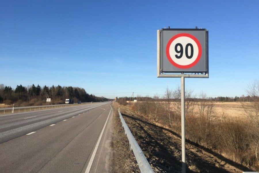Maanteeamet alustab täna, 13. aprillil 2018 lubatud suurimate piirkiiruste tõstmist eraldatud sõidusuundadega riigiteedel.